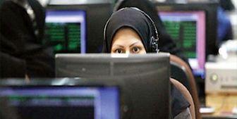 افزایش 200 هزار نفری جمعیت زنان بیکار در ۶ سال گذشته