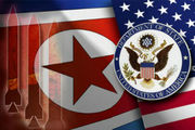 احتمال دست داشتن آمریکا در حمله به سفارت کره شمالی