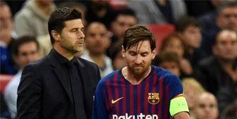 واکنس بارسلونا به تصمیم نهایی لیونل مسی+عکس