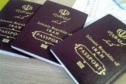 نحوه دریافت گذرنامه اتباع خارجی چگونه است؟