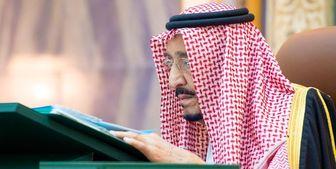 پادشاه سعودی از بیمارستان در نشست وزیران شرکت کرد
