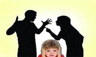 اختلاف نظر بین زوجین را چگونه حل کنیم؟