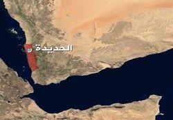 آغاز اجرای توافق آتشبس در الحدیده از بامداد سهشنبه