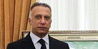 واکنش نخست وزیر عراق به تظاهرات در عراق