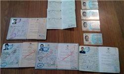 جعل مهر اداره گذرنامه افغانستان