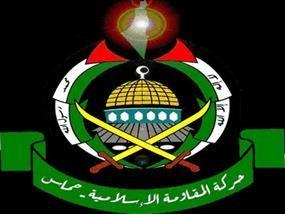 حماس به چه شرطی سلاح خود را به سازمان آزادیبخش فلسطین می دهد؟