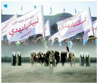 پیام زنان تاریخ ساز از صدر اسلام تا عصر ظهور