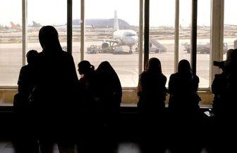 سفر خارجی ایرانیها ۱۱ درصد کمتر شد