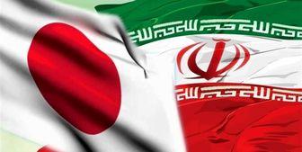 کمک های بشردوستانه فوری ژاپنی ها برای سیلزدگان ایران