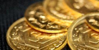 کاهش ۵۲ هزار تومانی قیمت سکه در یک هفته!