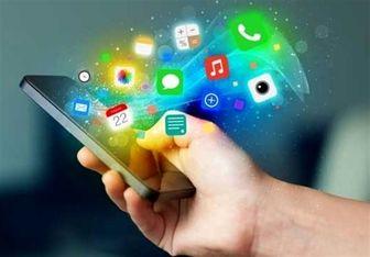 ساماندهی پیامکهای تبلیغی شخصی به کجا رسید؟
