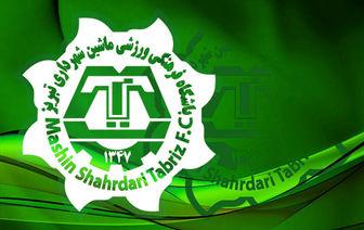 خداحافظی سه بازیکن از تیم تبریزی