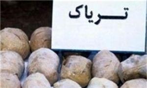 کشف 910 کیلو تریاک در درگیری پلیس ایرانشهر با قاچاقچیان مسلح