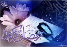 دعای روز پنجم ماه مبارک رمضان + شرح دعا