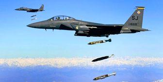 افزایش نگرانیها از تلفات غیرنظامیان در حملات هوایی آمریکا به افغانستان