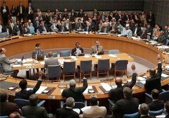 نشست اضطراری برای بررسی اوضاع اوکراین