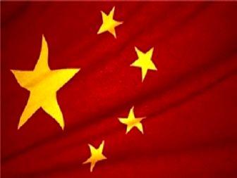 مخالفت چین با حمله نظامی علیه ایران