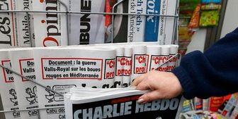 گستاخی مجدد نشریه فرانسوی به پیامبر اکرم(ص)