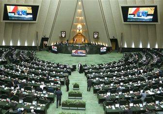 یکصدمین جلسه علنی مجلس آغاز شد