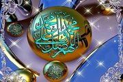 ویژگیهای مومن حقیقی از زبان پیامبر اکرم (ص)