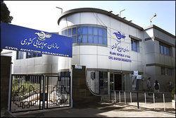 امضای سند همکاری هوایی ایران-قرقیزستان