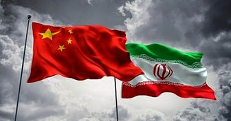 واگذاری جزایر ایرانی به چین صحت ندارد