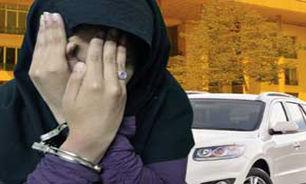 خواستگار قلابی در واتسآپ، یک خانم ۳۰ ساله
