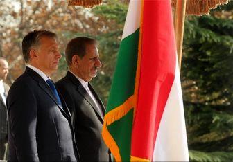 ایران و مجارستان 8 سند همکاری امضا کردند