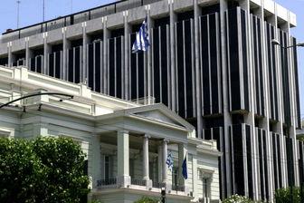 وزارت امور خارجه یونان تخلیه شد