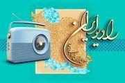 پیام تسلیت معاون صدا و مدیر رادیو ایران در پی درگذشت آقای مجری
