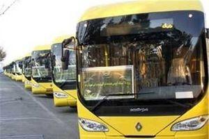تدارک ویژه شرکت واحد اتوبوسرانی تهران برای مراسم ۱۳ آبان