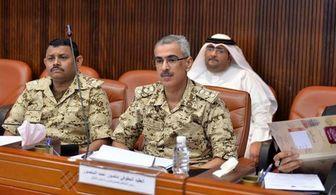 انتصاب جنایتکار سعودی برای رسیدگی به موارد نقض حقوق بشر در یمن
