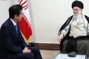 دیدار نخست وزیر ژاپن و هیئت همراه با رهبر معظم انقلاب/گزارش تصویری