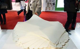 افتتاح نمایشگاه چاپ و بسته بندی توسط وزیر ارشاد