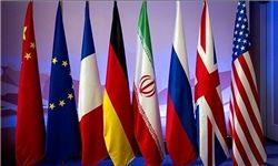 توقف تحقیقات درباره جاسوسی از هتل محل مذاکرات هسته ای در ژنو