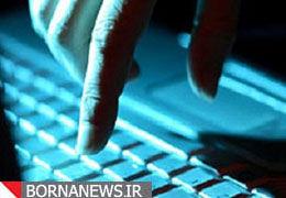 سرقت میلیاردی ازطریق سایت شرط بندی فوتبال