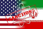 نامه مسلمانان قفقاز به ترامپ برای لغو تحریم ها علیه ایران