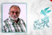 تقدیر از بازیگر بزرگ سینمای ایران