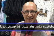 بیوگرافی سید رضا حسینی بازیگر