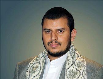 تبریک عید قربان توسط رهبر انصارالله یمن