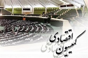 واکنش سخنگوی کمیسیون اقتصادی مجلس به قیمت ارز
