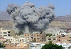 عملیات انتقامجویانه نیروهای یمنی علیه متجاوزان به زودی