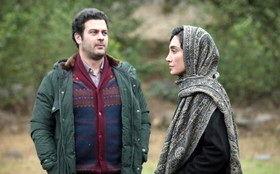 رونمایی از تیزر «اسرافیل» با بازی هدیه تهرانی/فیلم