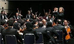ارکستر سمفونیک تهران راهی روسیه میشود