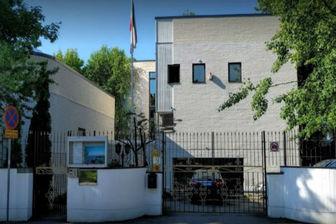 تعرض به سفارت ایران در فنلاند