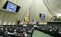 اسامی ناطقان میان دستور امروز مجلس