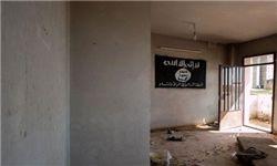 داعش زندان «تدمر» سوریه را منفجر کرد