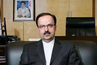 واکنش سفیر ایران در سوئد به تحریم های آمریکا