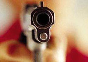 دومین سرقت مسلحانه بانک در کمتر از ۱۰روز