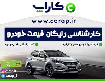 کارشناسی رایگان قیمت و ثبت رایگان آگهی خودرو